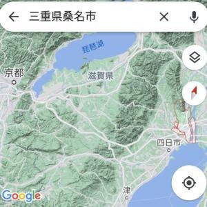 三重県に入りました
