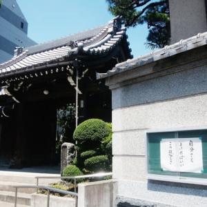 港区南麻布「西福寺」都心の一等地に、癒しの佇まい