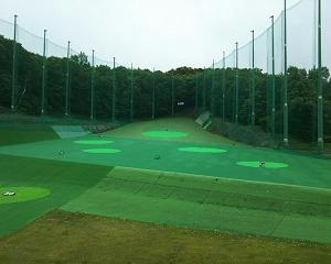 初めての緑ヶ丘ゴルフセンター・・・