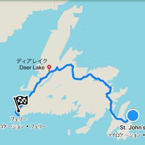 グローモーン国立公園 Gros Morne National Park