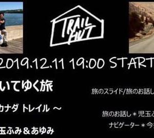 あゆみに会いに札幌へ I'm going to Sapporo to see Ayumi