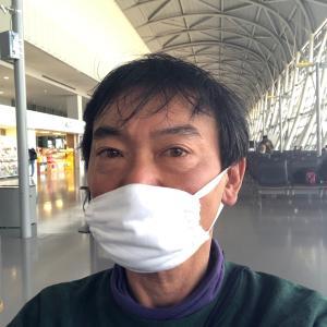 突然東京に飛ぶ