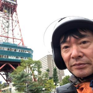 札幌ウーバ