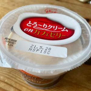 とろ〜りクリームonカフェゼリー