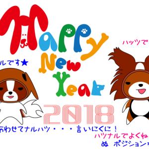 Have a wonderful year 。* ゚ + 。・゚・。・ヽ(*´∀`)ノ