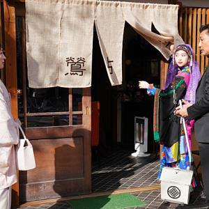 「嘘八百 京町ロワイヤル」美人に騙され終わりかと思ったら、まだまだ先がありました。