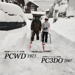 2021.01.10 令和3年 糸魚川 大雪記録②(積雪130cm・・・最大値)