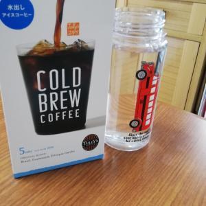 美味しくて簡単手間要らずなタリーズの「水出しアイスコーヒー」♪