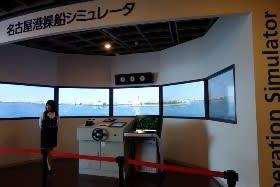名古屋海洋博物館 その1