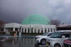 吉田科学館?