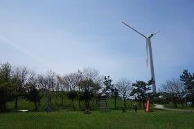 直江津みなと風車公園