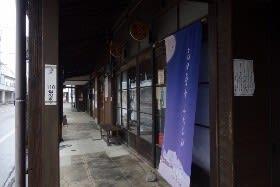 高田瞽女ミュージアム