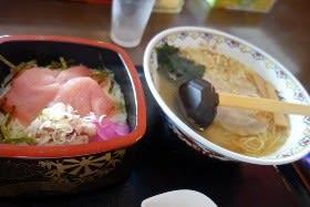 麺屋 五鉄