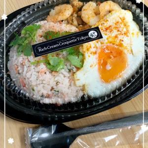 お昼ごはん リッチクリームコロッケ東京のお弁当