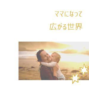 【ご感想】わが子への感謝