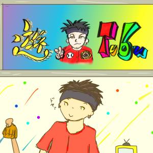 【イラスト枠】遊助のYoutube企画の塗り絵をやってみた【遊んだ】