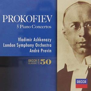 プロコフィエフのピアノ協奏曲