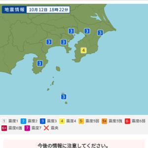 地震って……
