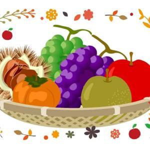 秋の食べ物クイズ