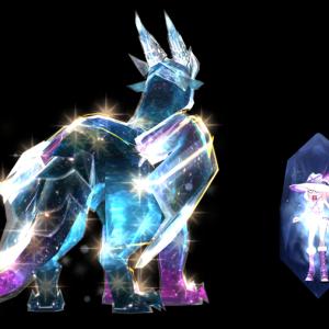 【マビ】星降る夜イベントと星の光を宿したアイスドラゴン。