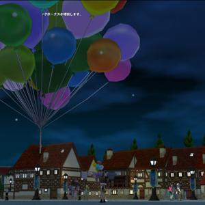 【マビ】飛び立つ巨大風船と風船お祭り報酬ボックス。