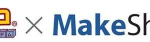 MakeShop×助ネコ「売上UP戦略の時間をつくろう!業務効率化キャンペーン!」開催中