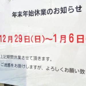 【12/4(水)の ラインナップ】