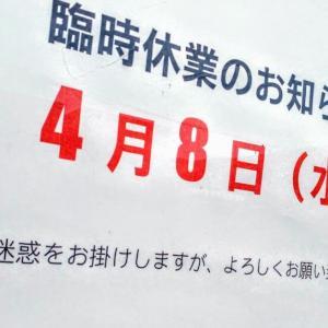 【4/1(水)の ラインナップ】
