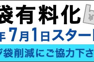 【7/1(水)のラインナップ】