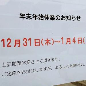 【12/2(水)のラインナップ】