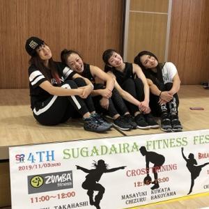 菅平フィットネスフェス