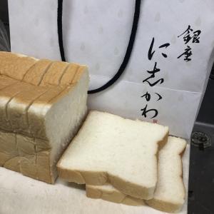 高級食パン!