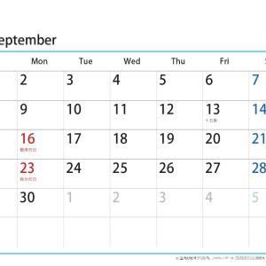 9月(第4週)の予約状況のお知らせ