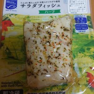 白身魚のおつまみ