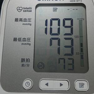 血圧計を買う