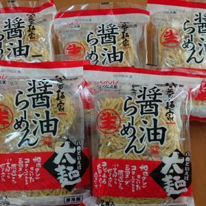八番麺家太麺醤油らーめん