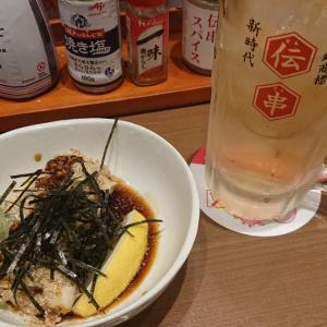 富山駅で酒を飲む