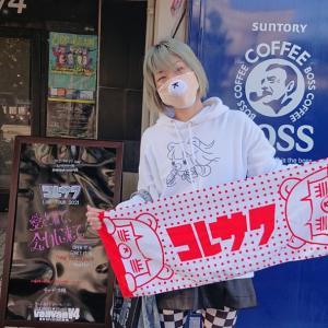 【金沢】コレサワ愛を着て、会いに来て【VANVAN V4】