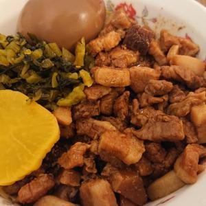 セブンルールを見て魯肉飯(ルーローハン)を食べる