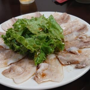 金龍菜館で中華三昧