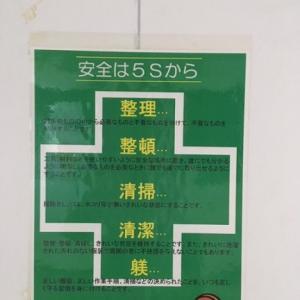 【学び】研修セミナー
