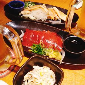 【夫婦で旅行】年越し奈良旅行 居酒屋でまったりお疲れ様会