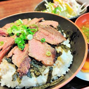 【夫婦でくるま旅】三重県ぶらりドライブ 伊賀市鉄板焼きみそのさんで伊賀牛ステーキ丼食べてきました