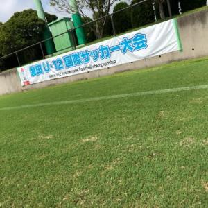2019磐田U12国際サッカー大会3日目