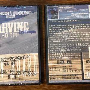 ☆カービング上達したい方必見!OGASAKAライダーによるHOW TO DVD発売!☆越博&中本優子  最新カービングテクニック