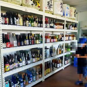 日本のお酒がたくさん♥️折原商店