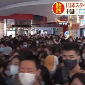 上海ロフト1号店 & 夏祭り雨天決行!