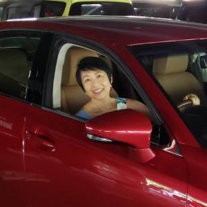 「車」を高く売る方法(愛車売買体験談)