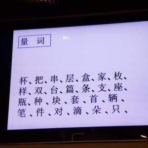 80's  Cafeで中国語会話ミートアップ