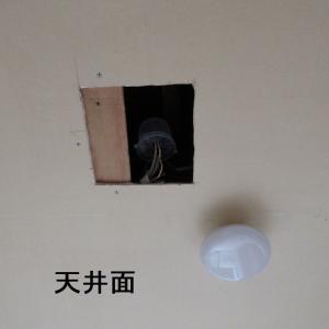照明器具のスイッチ新設
